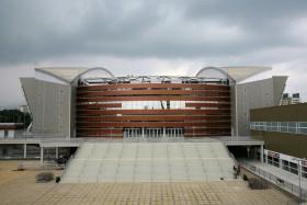 Arena-Armeec-Hall-outside