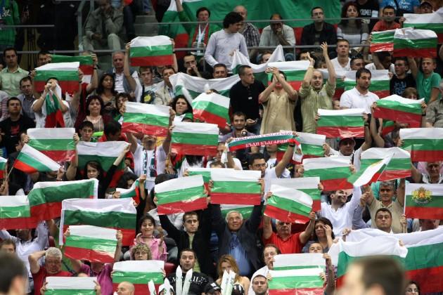 Bulgaria-fans