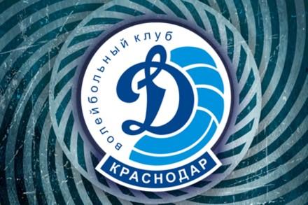Dinamo Krasnodar logo