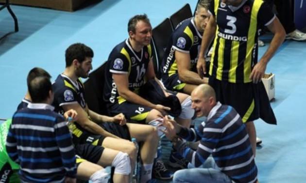Fenerbahce-team1