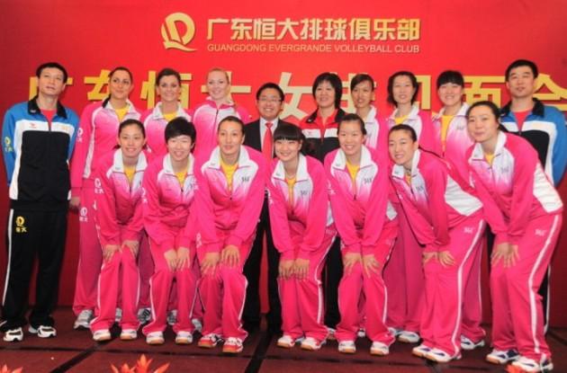 Guangdong-Guangzhou-Evergrande