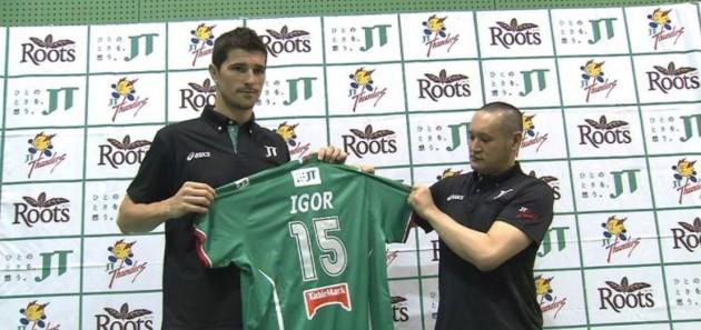 Igor-Omrcen