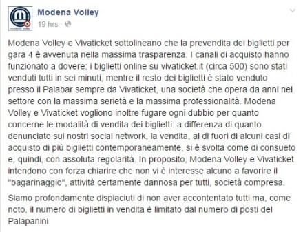 Modena FB