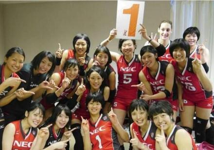 NEC Red Rockets