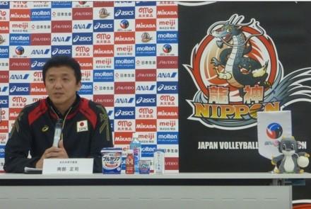 Masashi Nambu head coach of Japan