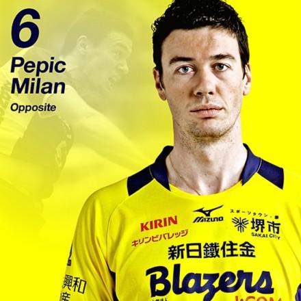 Milan Pepić