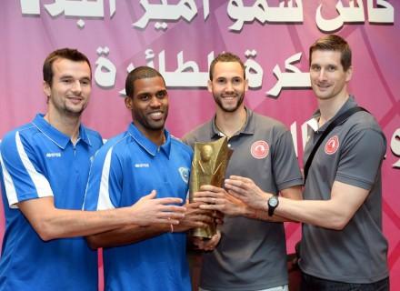 Qatar-Emir-Cup