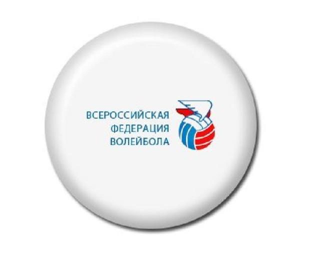 Russian-League