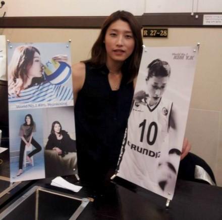 Yeon-Koung-Kim