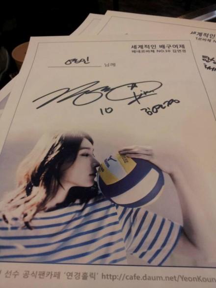 Yeon-Koung-Kim 2