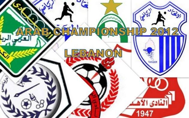 Arab Championship: Semi Final matches: Meshal Bejaya - Algeria 0:3, Alrean - Qatar 1:3