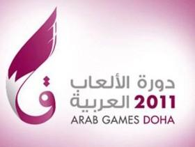 arab-games