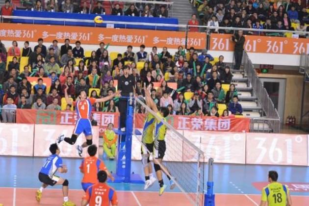 Jiangsu vs. Beijing