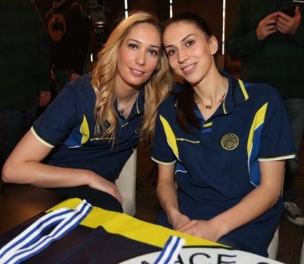 Seda Tokatlioglu and Elif Onur