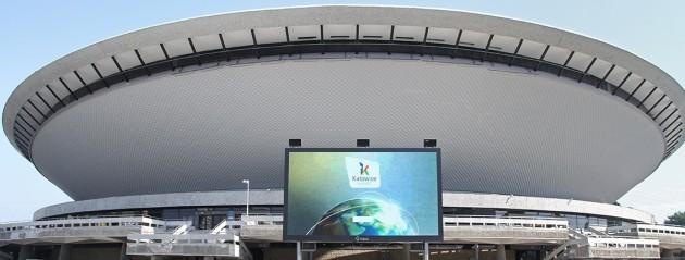 Spodek Arena