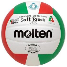 pallone-pallavolo-molten