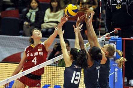 International Volleyball Tournament