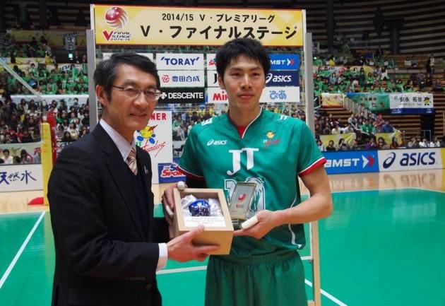 Ozawa receives award