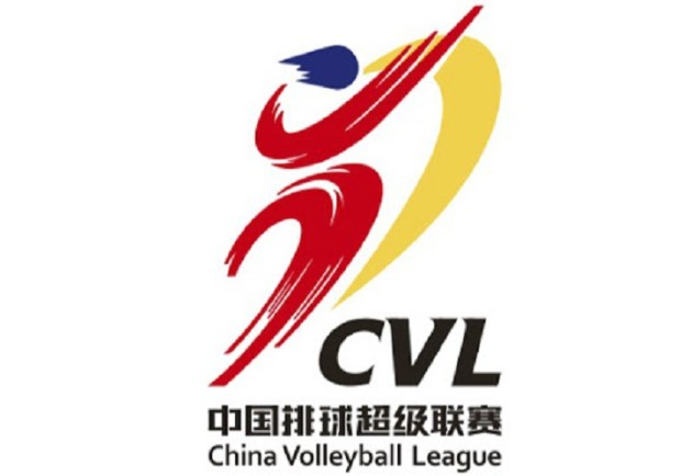 Chinese volleyball league