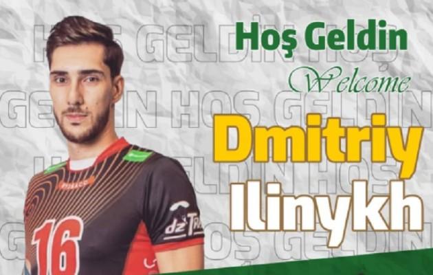 Dmitriy-Ilinykh