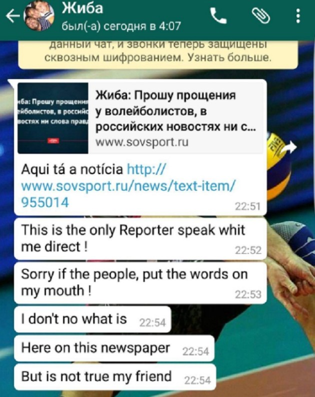 Giba's messages to Verbov