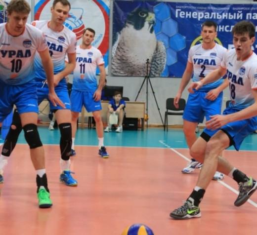 Ural Ufa