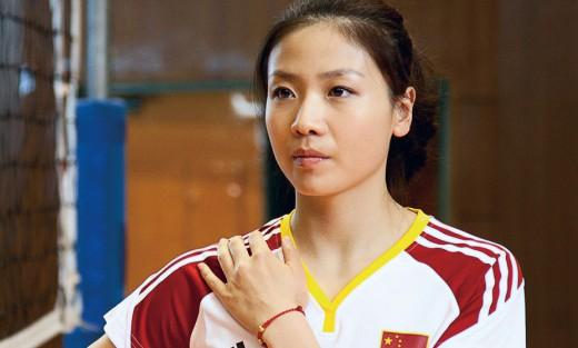 Wei Qiuyue