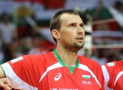 Yosifov